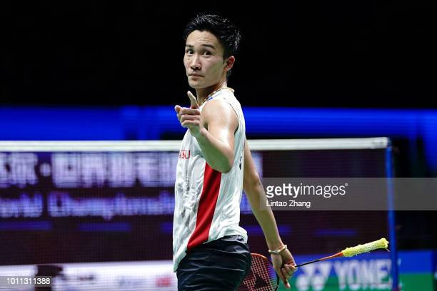 Kento Momota of Japan celebrates after defeating Shi Yuqi of China in the men's singles final on day 7 of Total BWF World Championships at Nanjing...