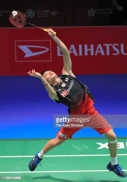 Kento Momota of Japan celebrates her victory in the Men's Singles semi final against Sai Praneeth B of India during day five of the Daihatsu Yonex...