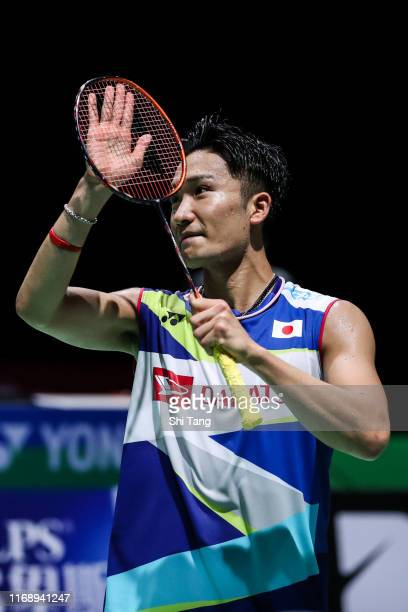 Kento Momota of Japan celebrates the victory in the Men's Singles first round match against Cao Cuong Pham of Vietnam on August 19 2019 in Basel...