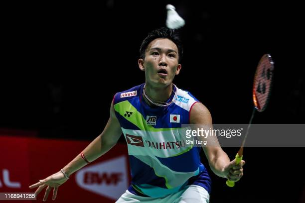 Kento Momota of Japan competes in the Men's Singles first round match against Cao Cuong Pham of Vietnam on August 19 2019 in Basel Switzerland