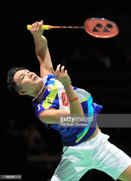 Kento Momota of Japan competes in the Men's Singles first round match against Cao Cuong Pham of Vietnam during day one of the Total BWF World...