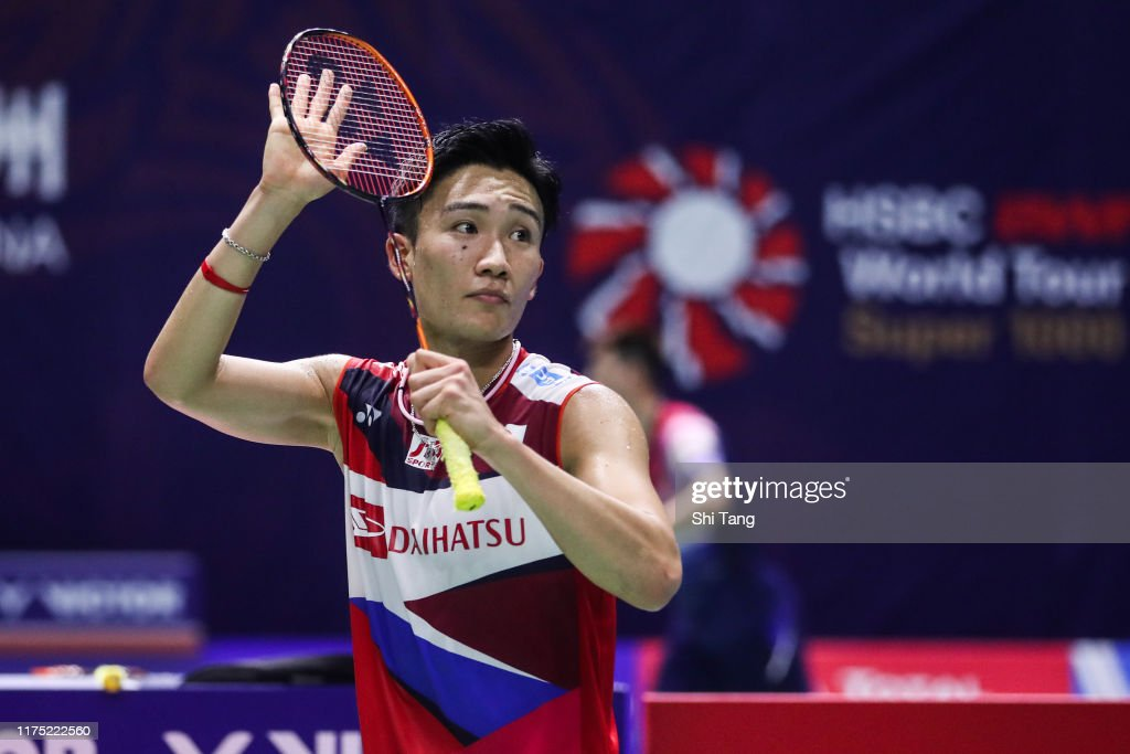 2019 China Badminton Open - Day 1 : News Photo