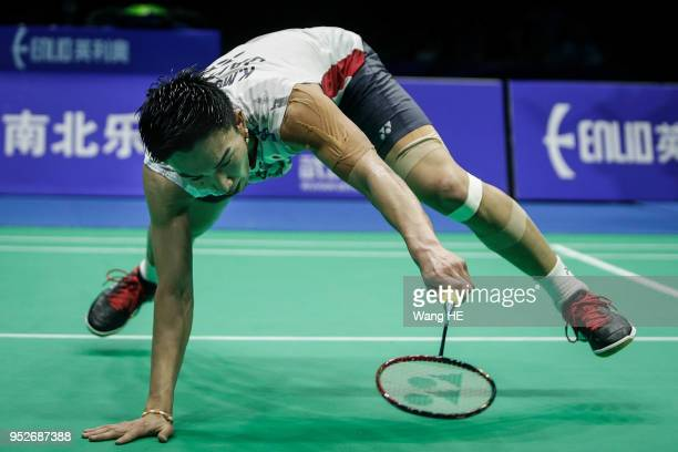 Kento Momota of Japan reacts during man's singles final match against Chen long of China at the 2018 Badminton Asia Championships on Apirl 29 2018 in...