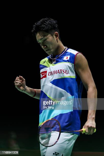 Kento Momota of Japan reacts in the Men's Singles first round match against Cao Cuong Pham of Vietnam on August 19 2019 in Basel Switzerland