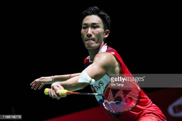 Kento Momota of Japan reacts in the Men's Singles quarter finals match against Lee Zii Jia of Malaysia during day five of the Total BWF World...