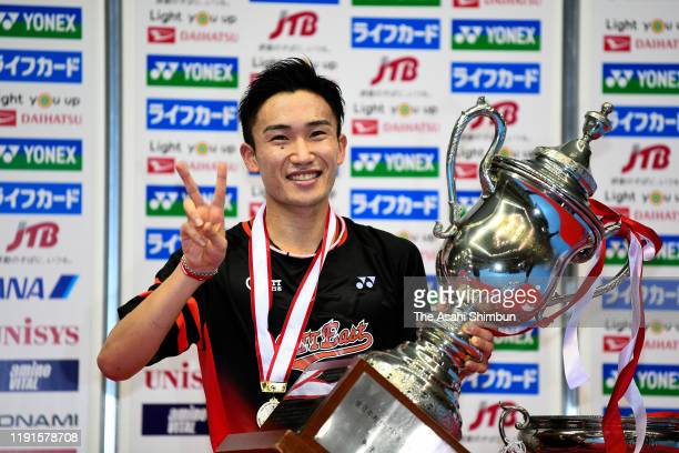 Kento Momota poses at the medal ceremony for the Men's Singles on day six of the 73rd All Japan Badminton Championships at Komazawa Gymnasium on...
