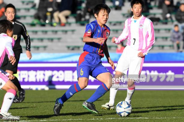 Kento Sakuma of FC Tokyo in action during the Prince Takamado Cup 29th All Japan Youth Football Tournament final match between Sagan Tosu U15 and FC...