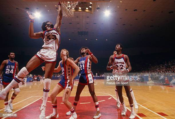 Kentucky Colnels' center Artis Gilmore jumps for a layup during a game circa 1970's against the New York Nets