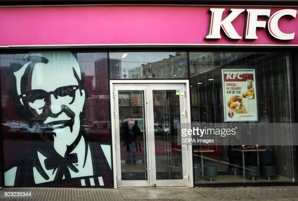 Kentucky Fried Chicken restaurant seen in Ocean Plaza mall in Kiev