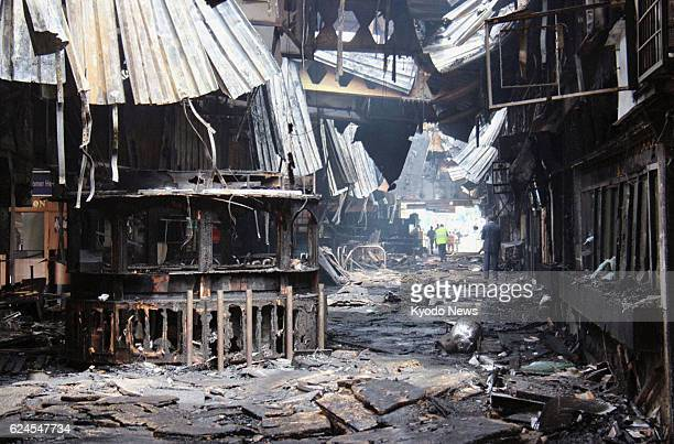 NAIROBI Kenya Photo shows the arrival area at Jomo Kenyatta International Airport in Nairobi Kenya on Aug 8 a day after a fire tore through the...