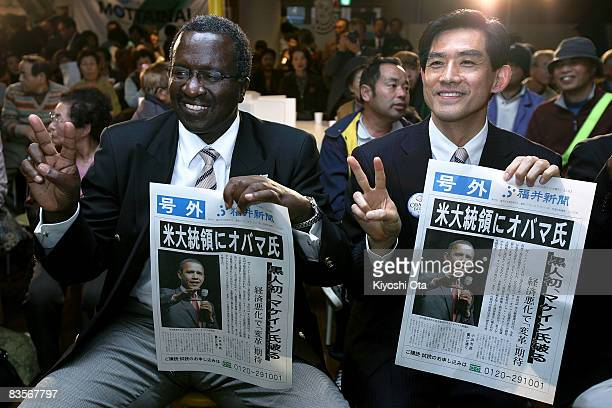Kenyan Ambassador to Japan Dennis Noel Oduya Awori and Obama City Mayor Koji Matsuzaki pose with extra editions reporting the Democratic presidential...