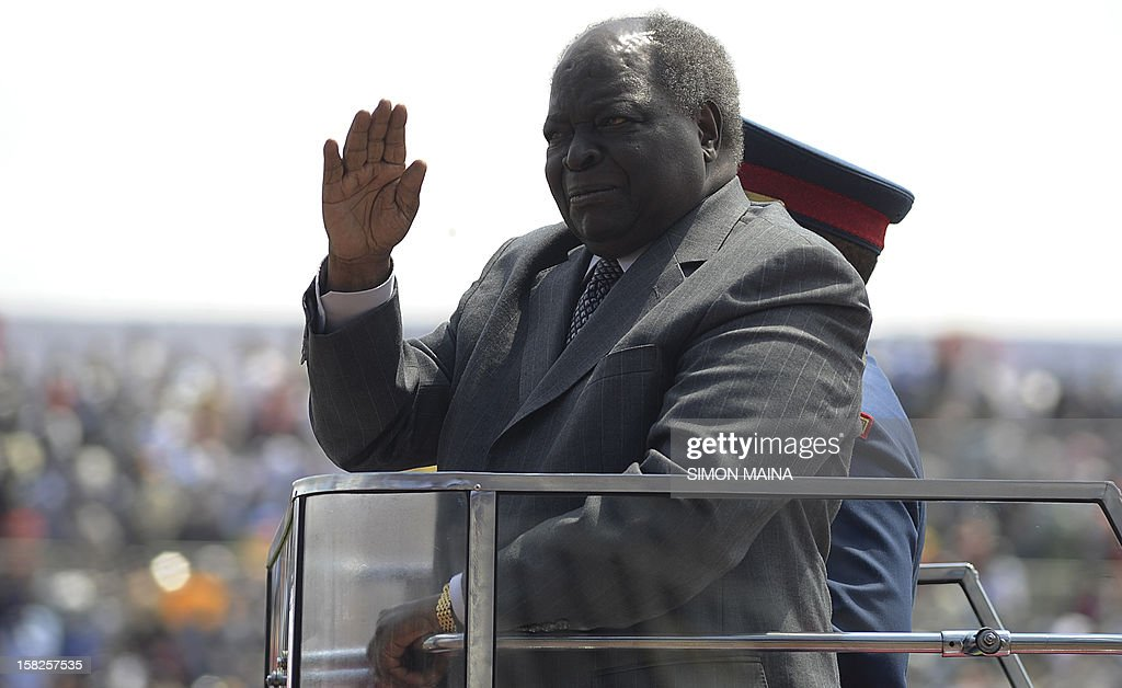 KENYA-INDEPENDENCE-JAMHURI : News Photo