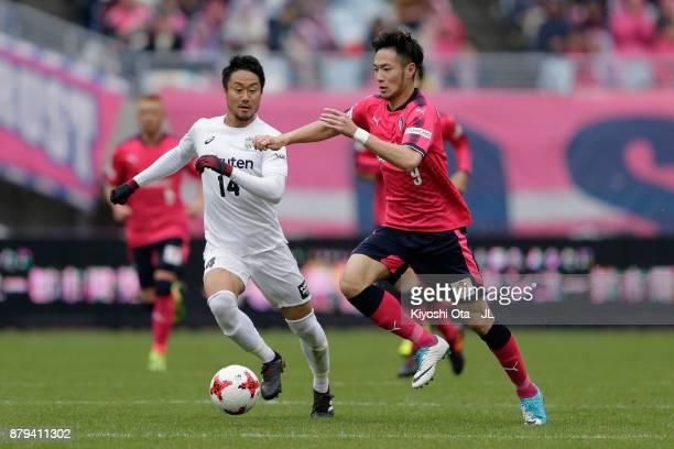 Kenyu Sugimoto of Cerezo Osaka and Naoyuki Fujita of Vissel Kobe compete for the ball during the JLeague J1 match between Cerezo Osaka and Vissel...
