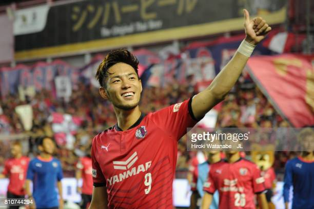 Kenyu Sugimoto of Cerezo Osaka applauds supporters after his side's 21 victory in the JLeague J1 match between Cerezo Osaka and Kashiwa Reysol at...