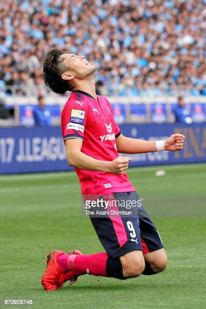 Kenyu Sugimoto of Cerezo Osaka celebrates after his side's 20 victory in the JLeague Levain Cup final between Cerezo Osaka and Kawasaki Frontale at...
