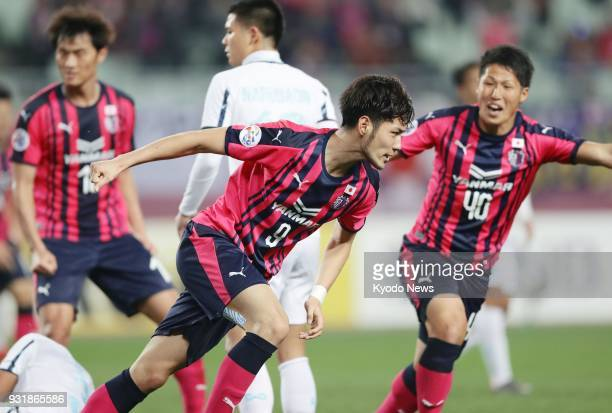 Kenyu Sugimoto of Cerezo Osaka celebrates after scoring in the 88th minute that salvaged a 22 draw at home to Thailand's Buriram United in a...