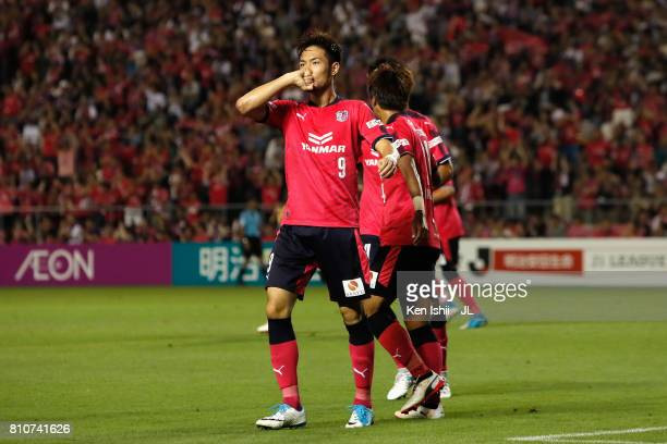 Kenyu Sugimoto of Cerezo Osaka celebrates scoring his side's first goal during the J.League J1 match between Cerezo Osaka and Kashiwa Reysol at...