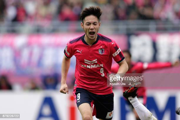 Kenyu Sugimoto of Cerezo Osaka celebrates scoring his side's first goal during the JLeague J1 match between Cerezo Osaka and Vissel Kobe at Yanmar...