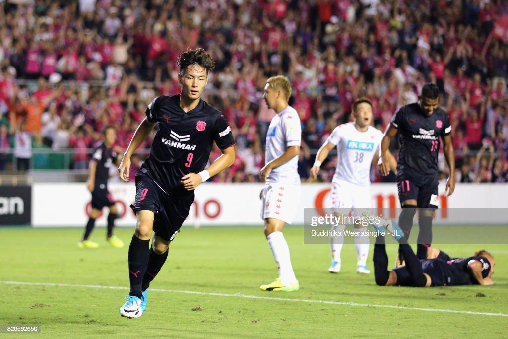 Cerezo Osaka v Consadole Sapporo - J.League J1 : ニュース写真