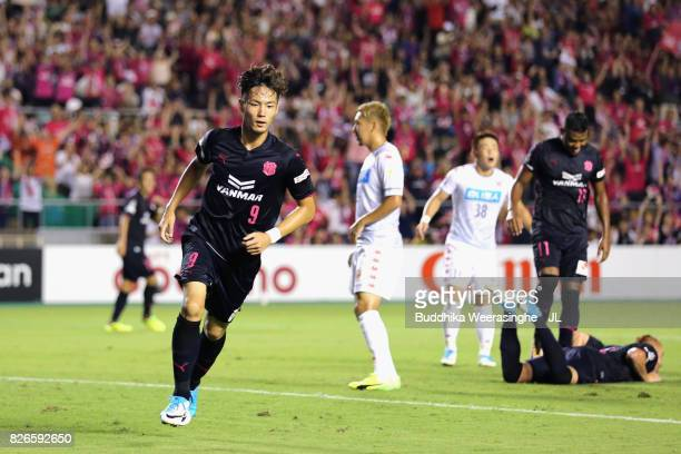 Kenyu Sugimoto of Cerezo Osaka celebrates scoring his side's third goal during the JLeague J1 match between Cerezo Osaka and Consadole Sapporo at...