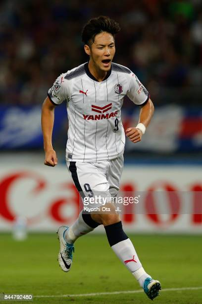 Kenyu Sugimoto of Cerezo Osaka celebrates scoring his side's third goal during the JLeague J1 match between FC Tokyo and Cerezo Osaka at Ajinomoto...