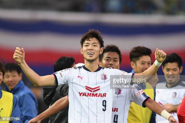 Kenyu Sugimoto of Cerezo Osaka celebrates scoring his side's third goal during the JLeague J1 match between Yokohama FMarinos and Cerezo Osaka at...