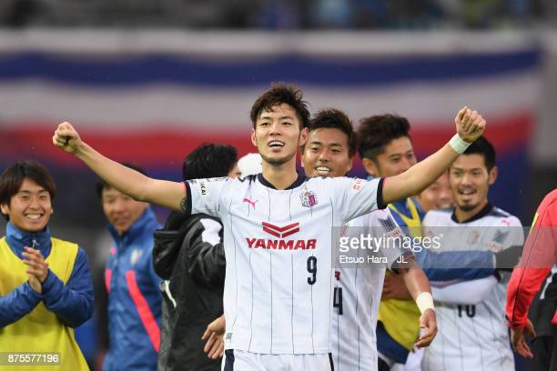 Kenyu Sugimoto of Cerezo Osaka celebrates scoring his side's third goal during the JLeague J1 match between Yokohama FMarinos and Cerezo Osaka at...