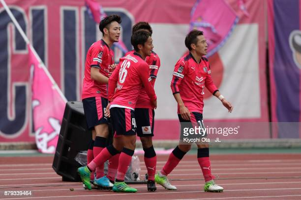 Kenyu Sugimoto of Cerezo Osaka celebrates scoring his side's third goal with his team mates during the JLeague J1 match between Cerezo Osaka and...