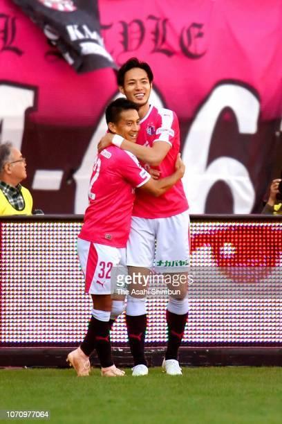 Kenyu Sugimoto of Cerezo Osaka celebrates scoring the opening goal with his team mate Atomu Tanaka during the J.League J1 match between Cerezo Osaka...