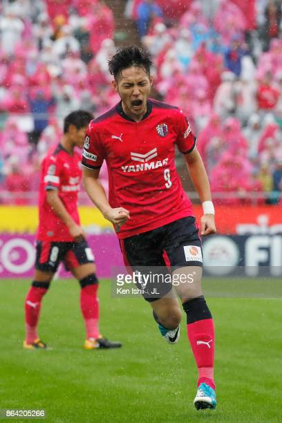 Kenyu Sugimoto of Cerezo Osaka celebrates scoring the opening goal during the JLeague J1 match between Cerezo Osaka and Ventforet Kofu at Kincho...