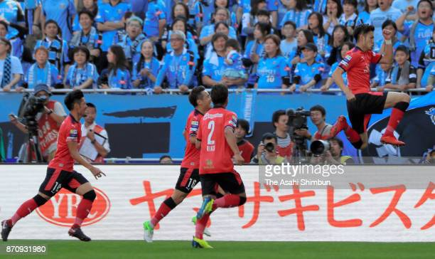 Kenyu Sugimoto of Cerezo Osaka celebrates scoring the opening goal during the JLeague Levain Cup final between Cerezo Osaka and Kawasaki Frontale at...