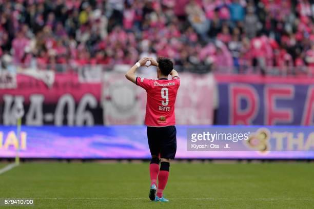 Kenyu Sugimoto of Cerezo Osaka celebrates scoring the opening goal during the JLeague J1 match between Cerezo Osaka and Vissel Kobe at Yanmar Stadium...