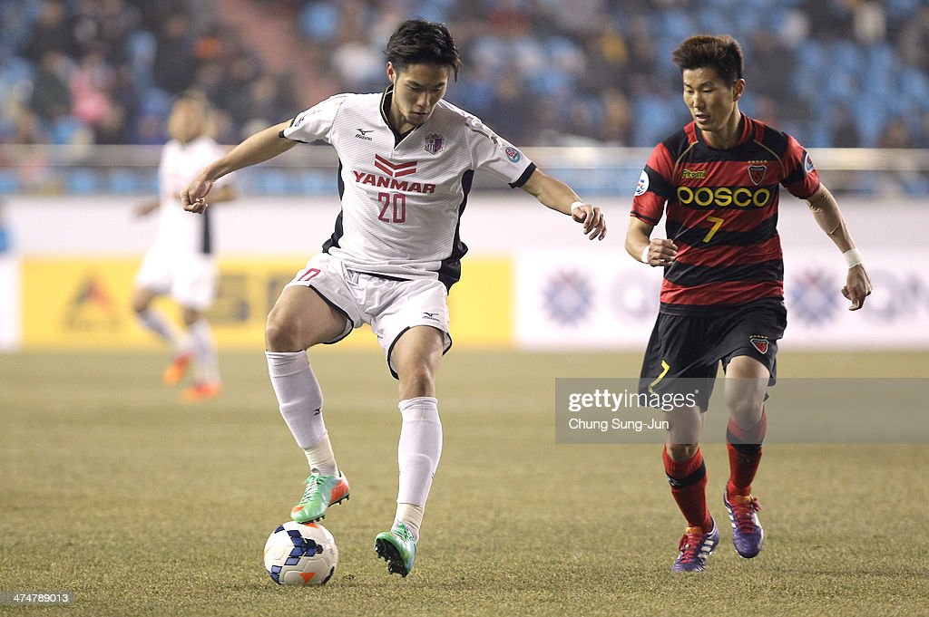 AFC ACL - Pohang Steelers v Cerezo Osaka