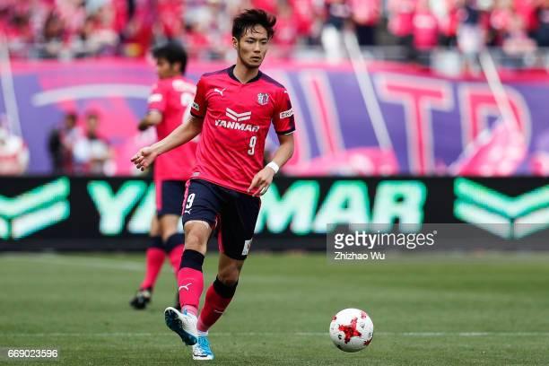 Kenyu Sugimoto of Cerezo Osaka controls the ball during the JLeague J1 match between Cerezo Osaka and Gamba Osaka at Yanmar Stadium on April 16 2017...