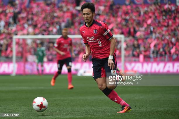 Kenyu Sugimoto of Cerezo Osaka in action during the JLeague J1 match between Cerezo Osaka and Sagan Tosu at Kincho Stadium on March 18 2017 in Osaka...