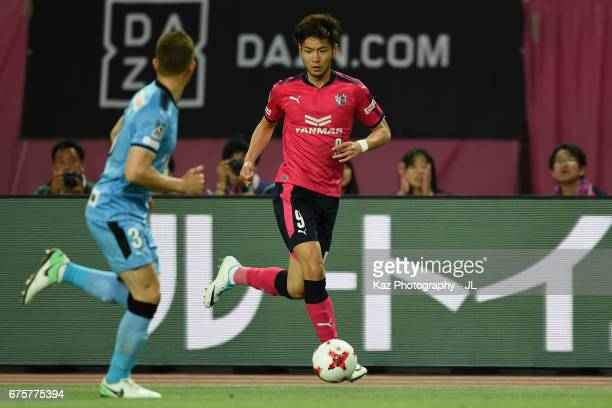 Kenyu Sugimoto of Cerezo Osaka in action during the JLeague J1 match between Cerezo Osaka and Kawasaki Frontale at Yamnar Stadium on April 30 2017 in...