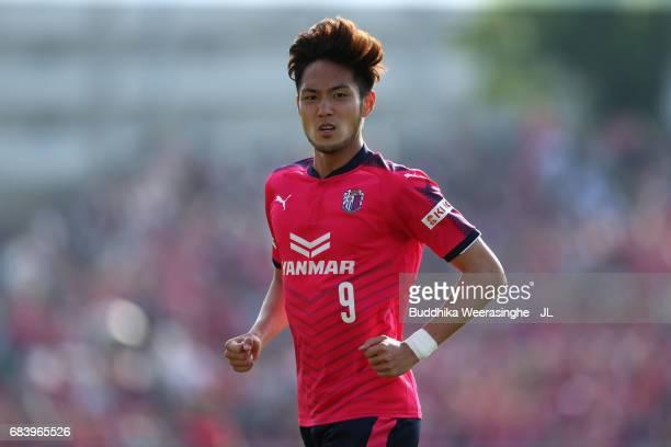 Kenyu Sugimoto of Cerezo Osaka in action during the JLeague J1 match between Cerezo Osaka and Sanfrecce Hiroshima at Kincho Stadium on May 14 2017 in...