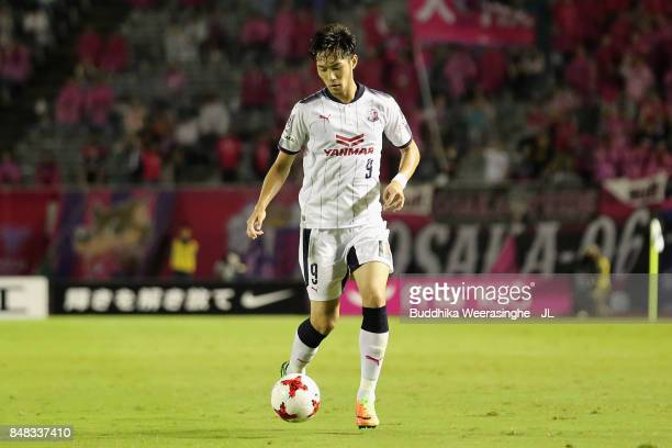 Kenyu Sugimoto of Cerezo Osaka in action during the JLeague J1 match between Sanfrecce Hiroshima and Cerezo Osaka at Edion Stadium Hiroshima on...