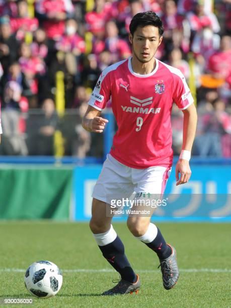 Kenyu Sugimoto of Cerezo Osaka in action during the JLeague J1 match between Kashiwa Reysol and Cerezo Osaka at Sankyo Frontier Kashiwa Stadium on...
