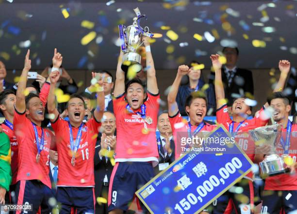 Kenyu Sugimoto of Cerezo Osaka lifts the trophy at the victory ceremony after the JLeague Levain Cup final between Cerezo Osaka and Kawasaki Frontale...
