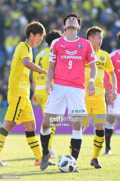 Kenyu Sugimoto of Cerezo Osaka looks on during the JLeague J1 match between Kashiwa Reysol and Cerezo Osaka at Sankyo Frontier Kashiwa Stadium on...