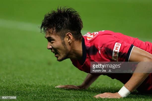 Kenyu Sugimoto of Cerezo Osaka reacts during the JLeague J1 match between Vegalta Sendai and Cerezo Osaka at Yurtec Stadium Sendai on June 25 2017 in...