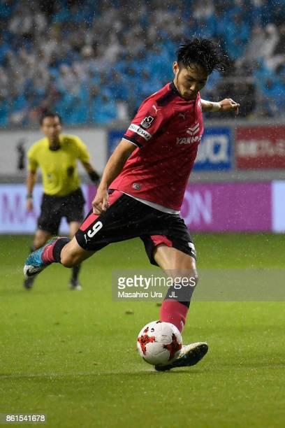 Kenyu Sugimoto of Cerezo Osaka shoots at goal during the JLeague J1 match between Sagan Tosu and Cerezo Osaka at Best Amenity Stadium on October 15...