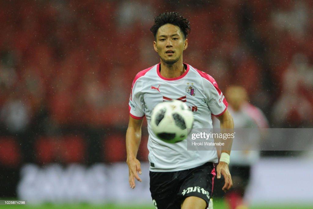 Urawa Red Diamonds v Cerezo Osaka - J.League J1 : ニュース写真