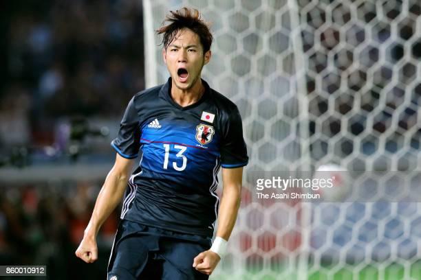 Kenyu Sugimoto of Japan celebrates scoring his side's second goal during the international friendly match between Japan and Haiti at Nissan Stadium...