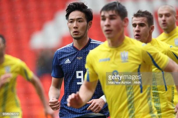 Kenyu Sugimoto of Japan during the International Friendly between Japan and Ukraine at Stade Maurice Dufrasne on March 27 2018 in Liege Belgium