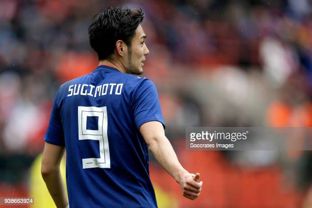 Kenyu Sugimoto of Japan during the International Friendly match between Japan v Ukraine at the Stade Maurice Dufrasne on March 27 2018 in Luik Belgium
