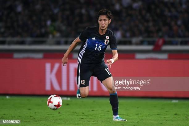 Kenyu Sugimoto of Japan in action during the international friendly match between Japan and Haiti at Nissan Stadium on October 10 2017 in Yokohama...