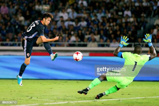Kenyu Sugimoto of Japan scores his side's second goal during the international friendly match between Japan and Haiti at Nissan Stadium on October 10...