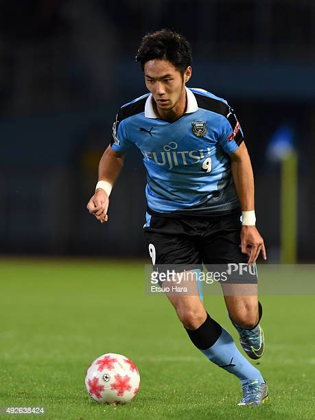 Kenyu Sugimoto of Kawasaki Frontale in action during Emperor's Cup third round match between Kawasaki Frontale and Kyoto Sanga on October 14 2015 in...